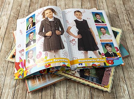 Альбомы с твердой обложкой и журнальными страницами